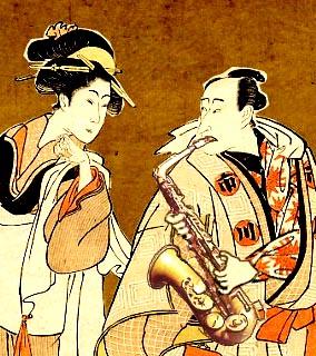 Скачать торрент японский саксофон